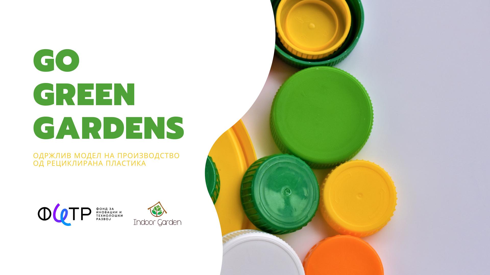 Одржливо производство од рециклирана пластика – Go Green Gardens